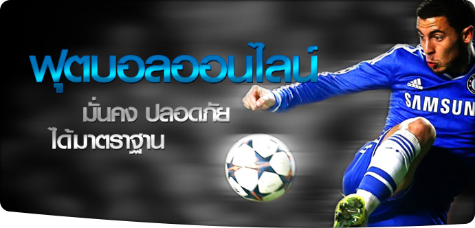 maxbet ibc paly football online